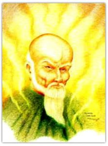 Ascended Master Lord Lanto